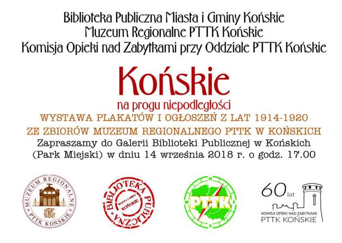 Zaproszenie-plakaty-rewers-768x546.jpg