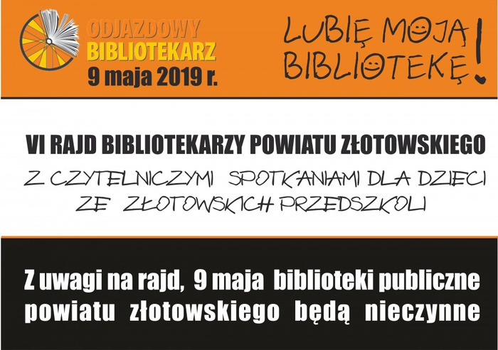 RAJD_informacja_plakat.jpg
