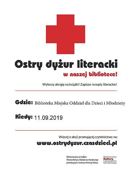 Plakat Ostry Dyżur1.jpg