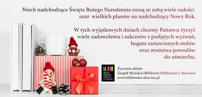 Boże Narodzenie 2019 - życzenia.jpg