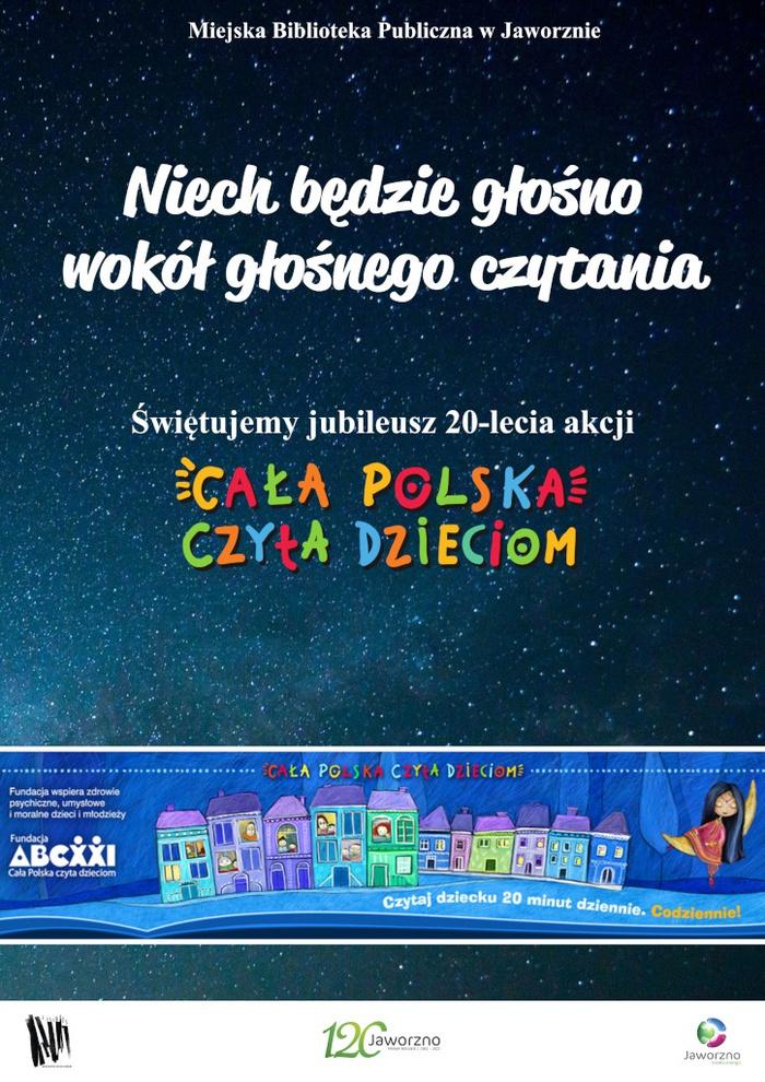 210323_CPCD.jpg