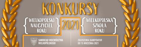 Konkursy_Wielkopolski_Nauczyciel_ i_Wielkopolska_Szkoła_Roku.png