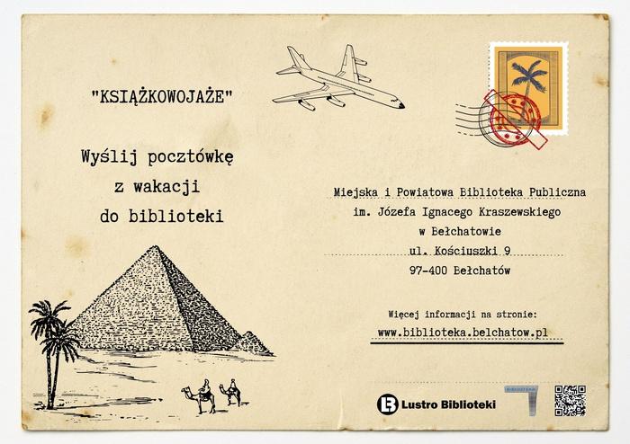 pocztówka_plakat.jpg