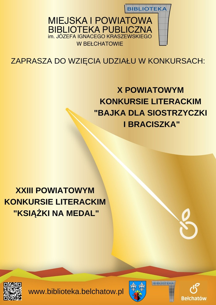 Plakat_konkursy.jpg