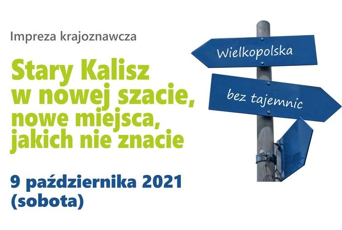 Artykul_impreza_10-2021.jpg